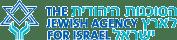 לוגו הסוכנות היהודית לארץ ישראל
