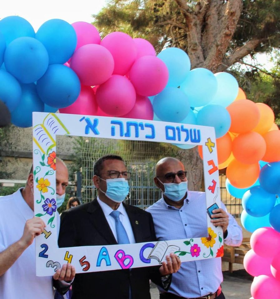 פותחים שנת פעילות עם ביקורים של שר החינוך וראש עיריית ירושלים!